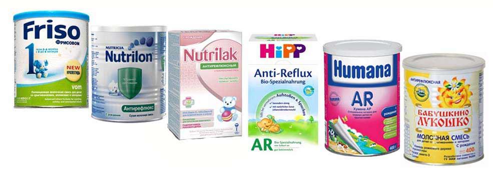 Антирефлюксные смеси для новорожденных: от срыгивания при грудном вскармливании | смеси | vpolozhenii.com
