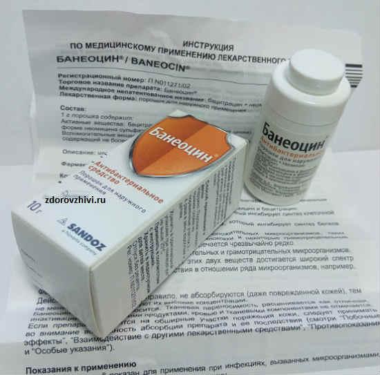 Банеоцин: инструкция по применению