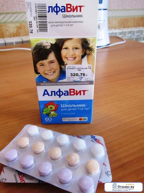 Какие витамины лучше для детей 7 лет: комплексы для школьников до 8-9 лет