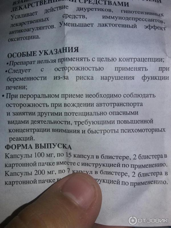 Трава сенна вызывает выкидыш - molnar.ru