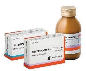 Энтерофурил: инструкция по применению для детей (суспензия, капсулы) и аналоги