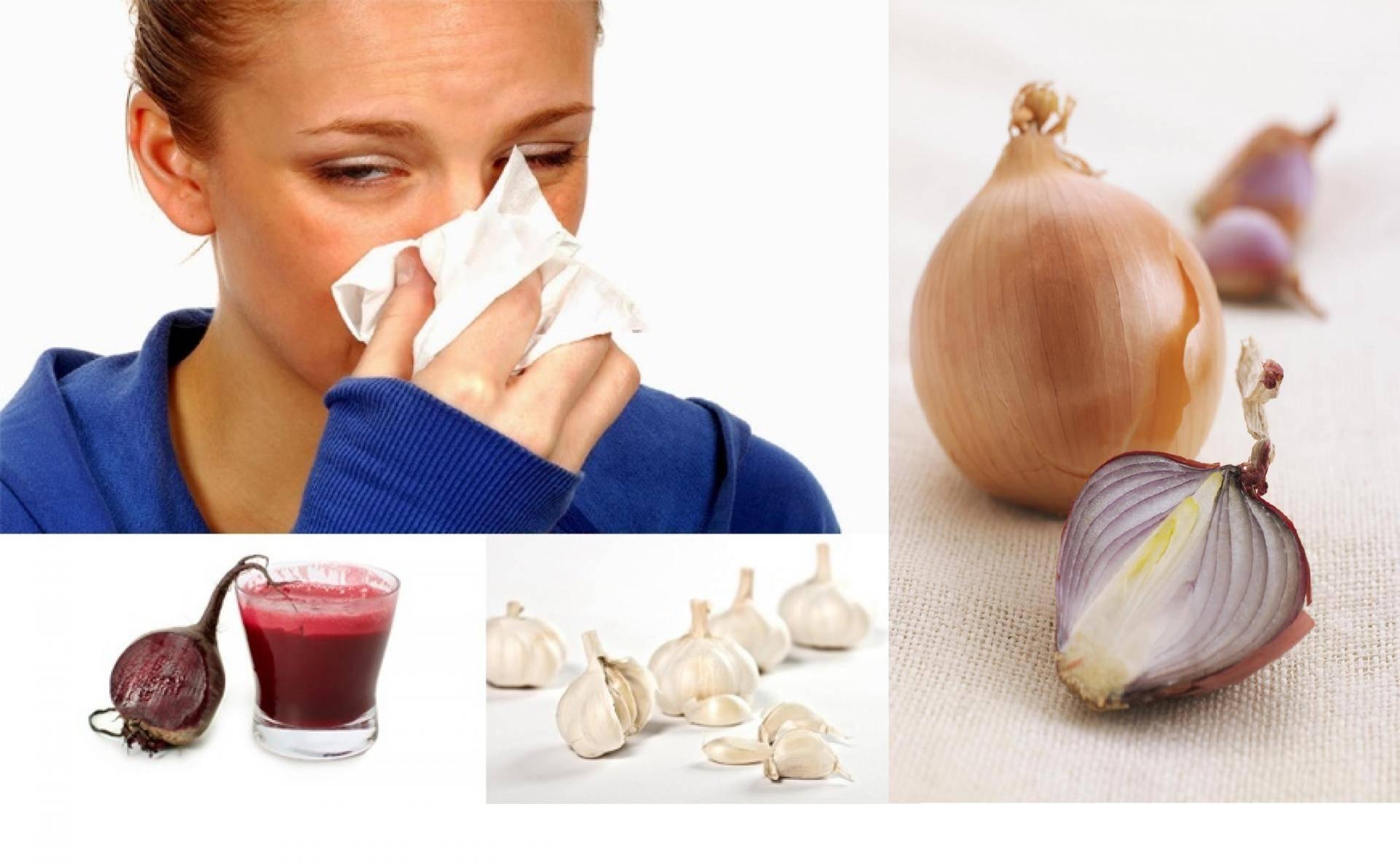 Лечение насморка у детей до 1 года народными средствами – про насморк