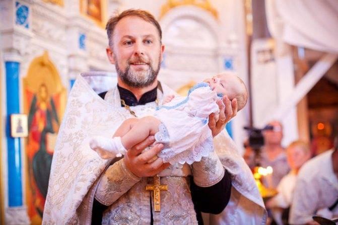 Крещение ребенка: обряд, приметы, кумовья