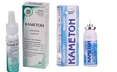 Каметон: инструкция по применению, особенности препарата