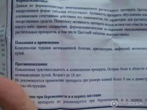 """ᐉ можно ли беременным """"ибупрофен"""": инструкция по применению на разных сроках беременности, побочное действие. использование ибупрофена без вреда для беременной женщины и ребёнка - ➡ sp-kupavna.ru"""