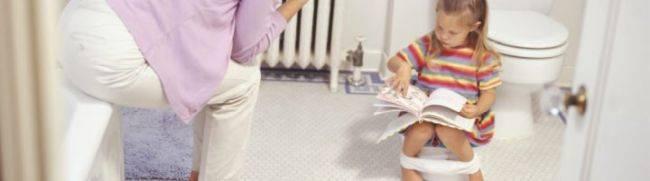 У ребенка психологический запор. почему возникает психологический запор у ребенка? | психология отношений