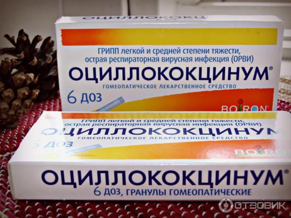 «оциллококцинум»: инструкция, цены, применение для детей и отзывы родителей