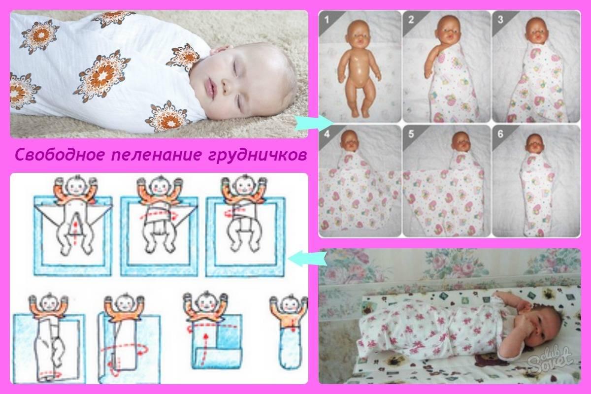 Пеленание новорождённых