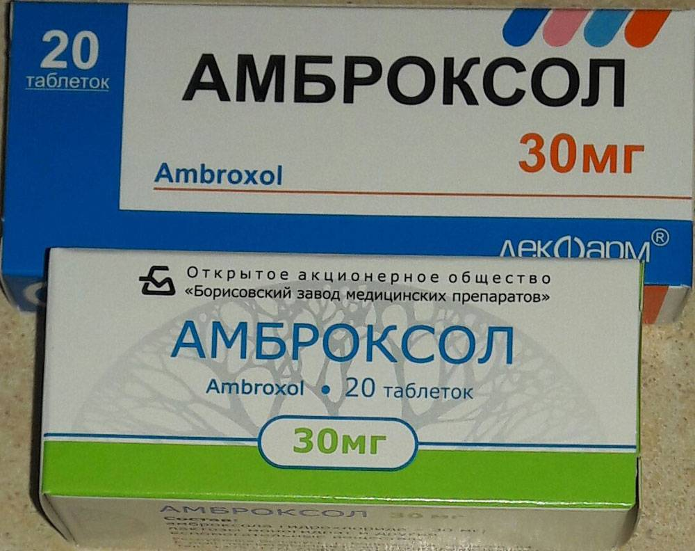 Лечение кашля амброксолом: таблетки, сироп, раствор для ингаляций | знать про все