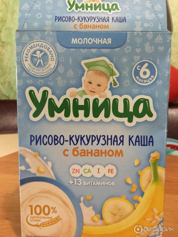 Детские каши нестле для первого прикорма: ассортимент, калорийность, состав, способ приготовления | каши nestle для детей с 6 месяцев без сахара | официальный сайт nestlebaby.ru