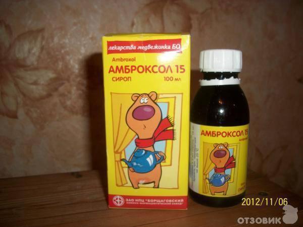Ребенку 1 месяц болит горло что делать. что делать, если у грудничка болит горло