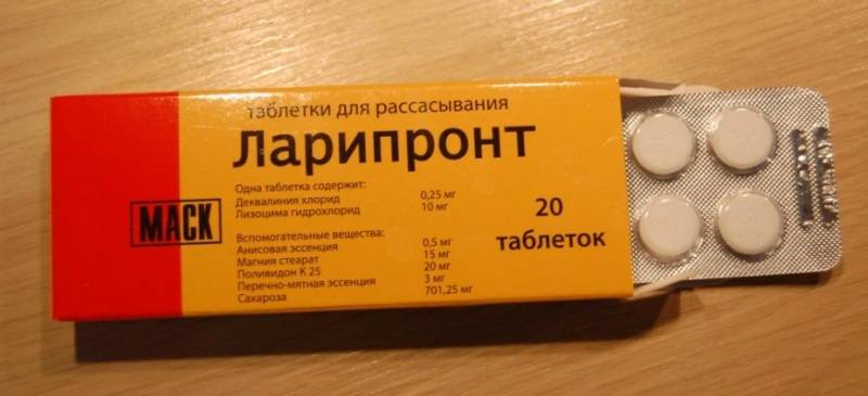 Лизобакт для детей: инструкция по применению. лизобакт: инструкция по применению