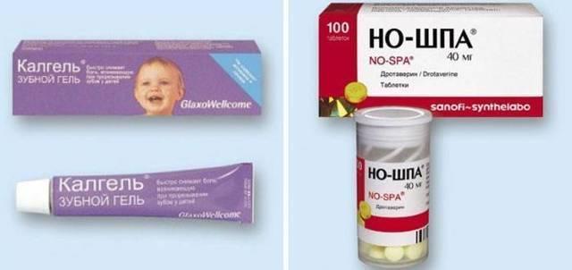 У ребенка болит зуб - чем обезболить в домашних условиях и что делать, чтобы устранить причину? | симптомы | vpolozhenii.com