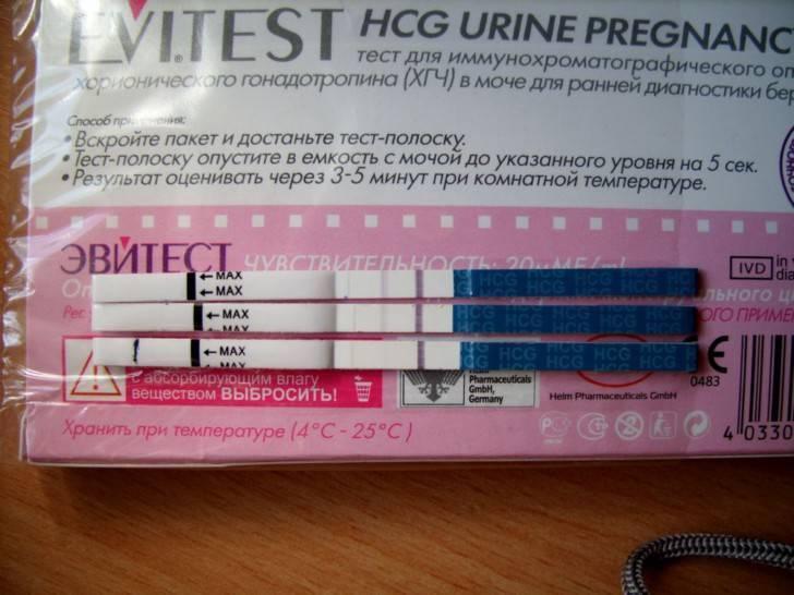 Может ли тест показать беременность перед месячными