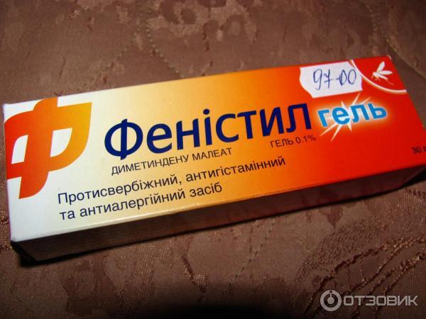 Чем снять зуд при ветрянке у ребенка: супрастин и другие препараты | mfarma.ru