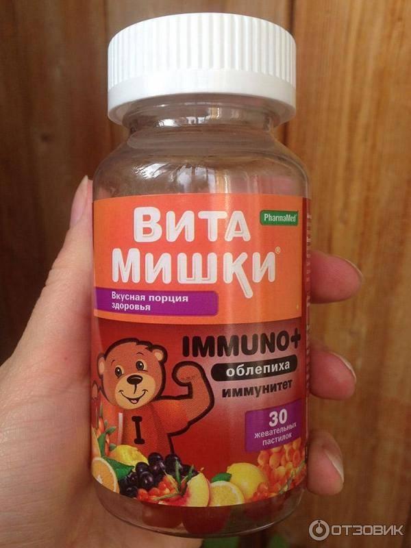 Витамины для детей для повышения иммунитета: рейтинг популярных препаратов и мнения родителей
