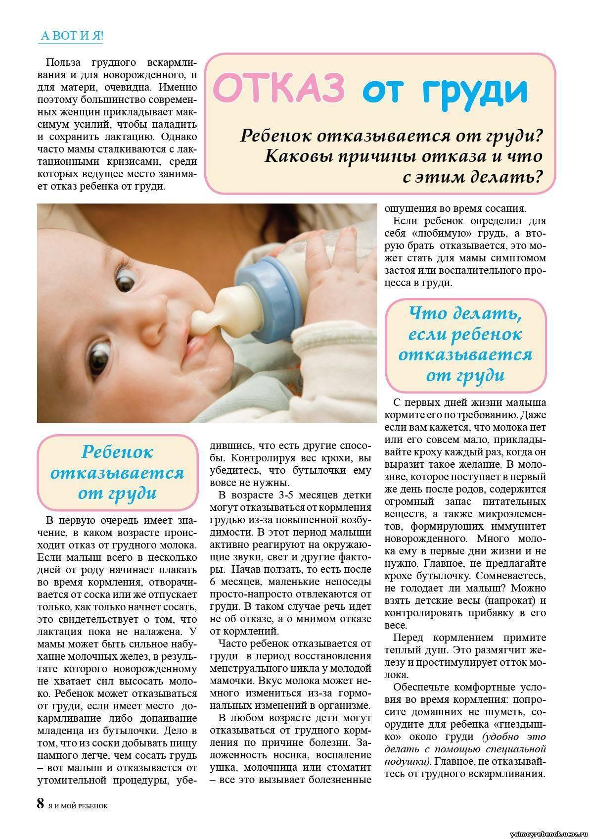 Смекта для новорожденных: правила применения