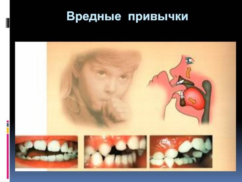 Почему грудничок высовывает язык и представляет ли это опасность