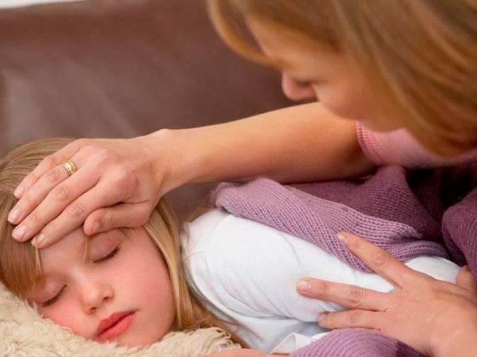 Рвота с поносом и температурой у ребенка – что с этим делать