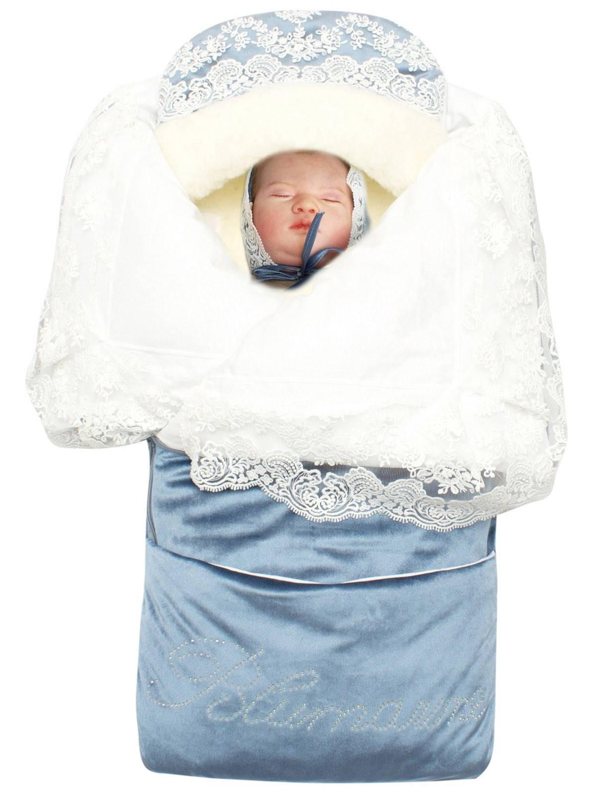Конверт на выписку из роддома: зимний, летний для новорожденного мальчика, девочки. из ткани, вязаные, комбинезоны, одеяло. как сшить своими руками
