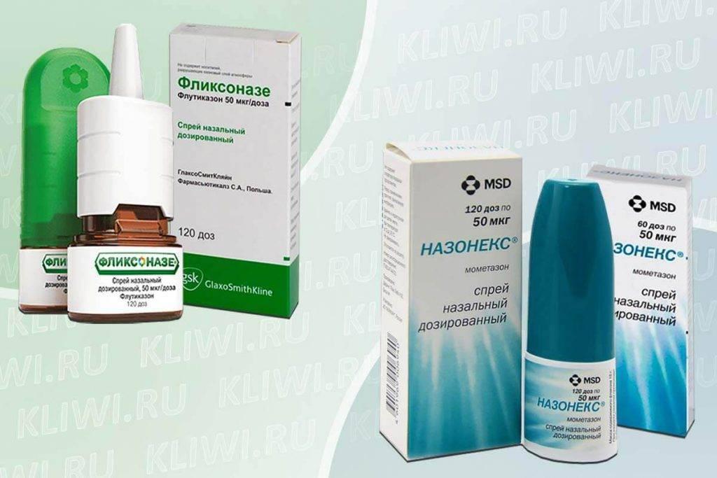 Назонекс — средство №1 при аденоидах у детей