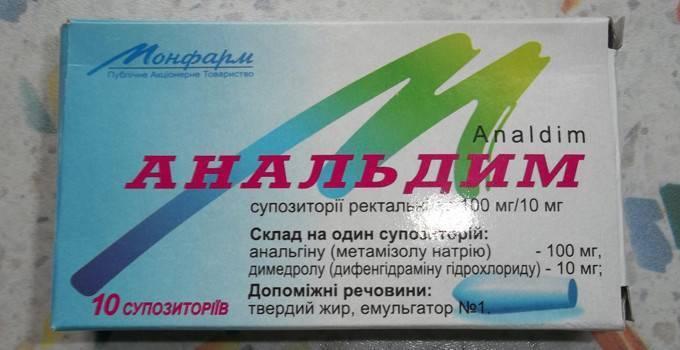 """Инструкция по применению """"Анальдима"""" для детей и заменители анальгиновых свечей"""