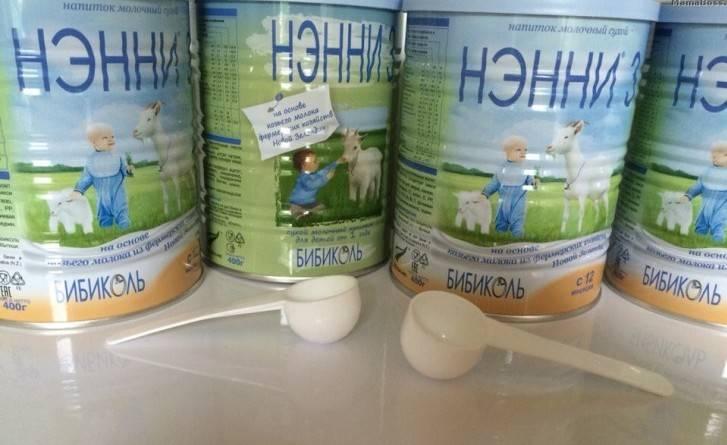 Смесь Нэнни на козьем молоке: состав детского питания (1, 2 и 3), фото