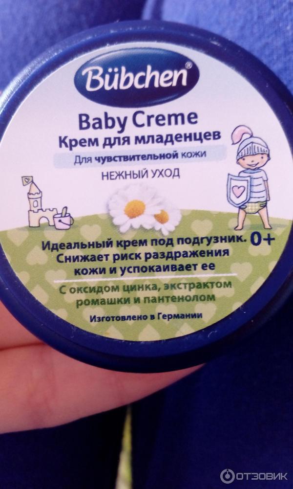 Применение бепантена для новорожденных