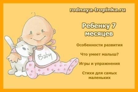 Ребенок левша, особенности развития — физиология леворуких детей