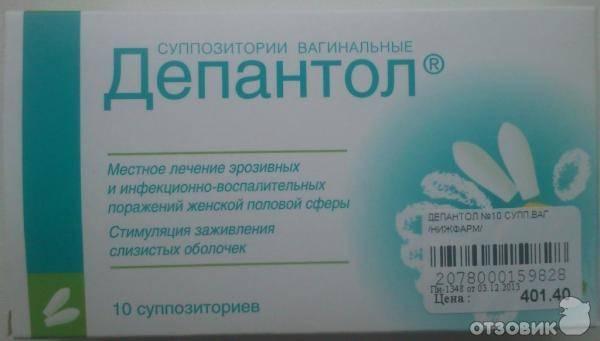 Лечение молочницы при грудном вскармливании: свечи, флуконазол при лактации