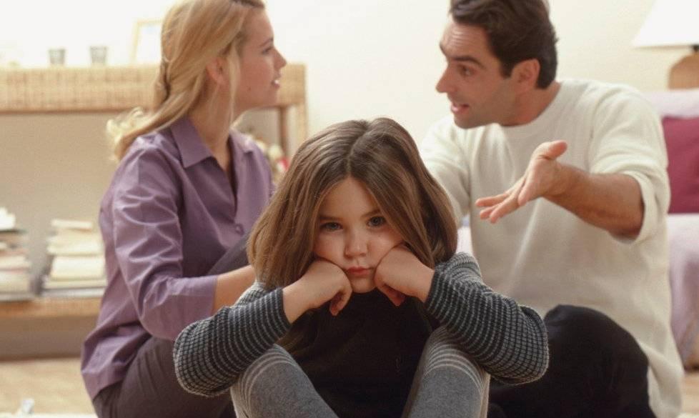 Типичные нарушения воспитания подростков в семье