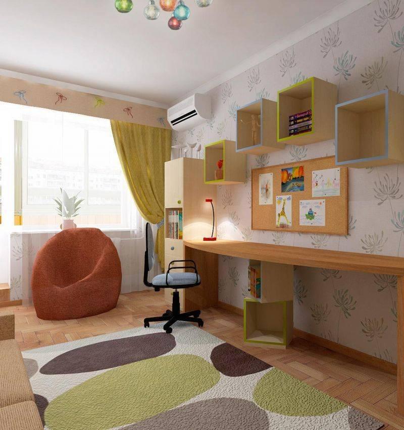 Дизайн детской комнаты площадью 5 кв. м