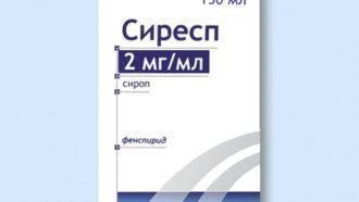 От какого кашля назначают сироп сиресп: инструкция по применению, механизм воздействия