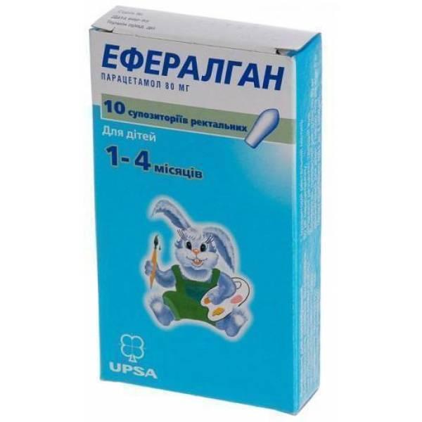 Эффералган для детей: эффективен от жара и боли