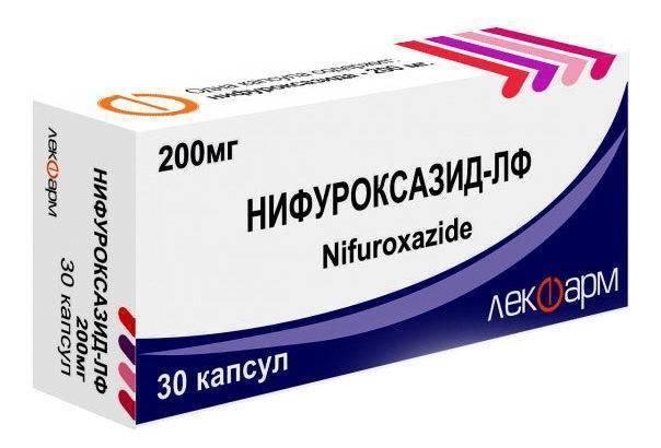 Нифуроксазид таблетки инструкция по применению