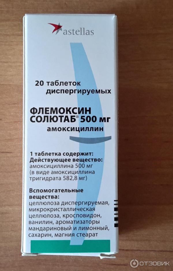 Назначение флемоксина солютаб при грудном вскармливании: совместимость с лактацией и влияние на здоровье малыша