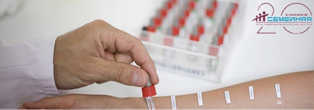 Анализ крови на аллергены у детей: норма, расшифровка, с какого возраста