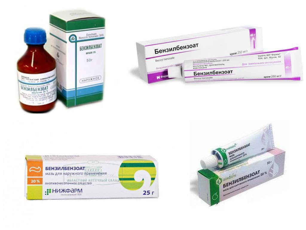 Стрептодермия у детей: фото, как начинается болезнь, чем лечить в домашних условиях?