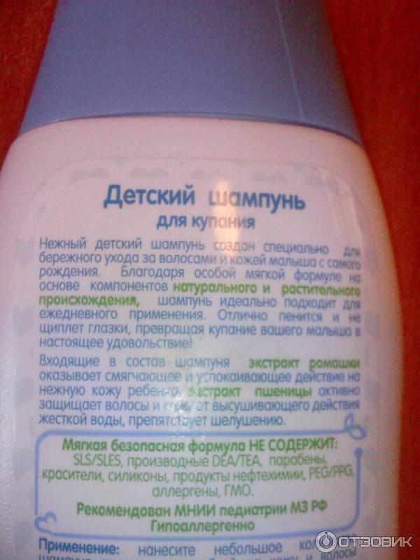 Детские шампуни без парабенов и сульфатов