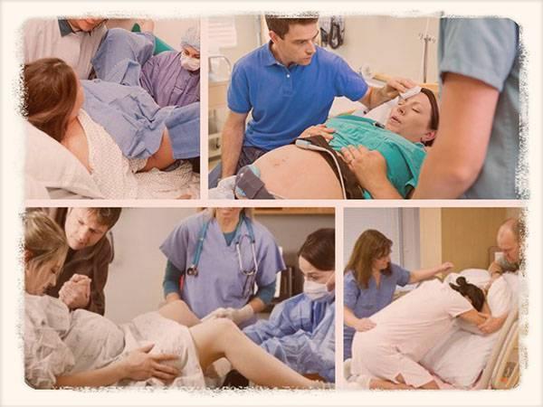 Первые дни беременности: признаки, что делать