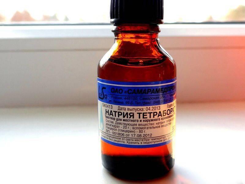 Тетраборат натрия при лечении молочницы, стоматита и грибковых инфекций - механизм действия раствора