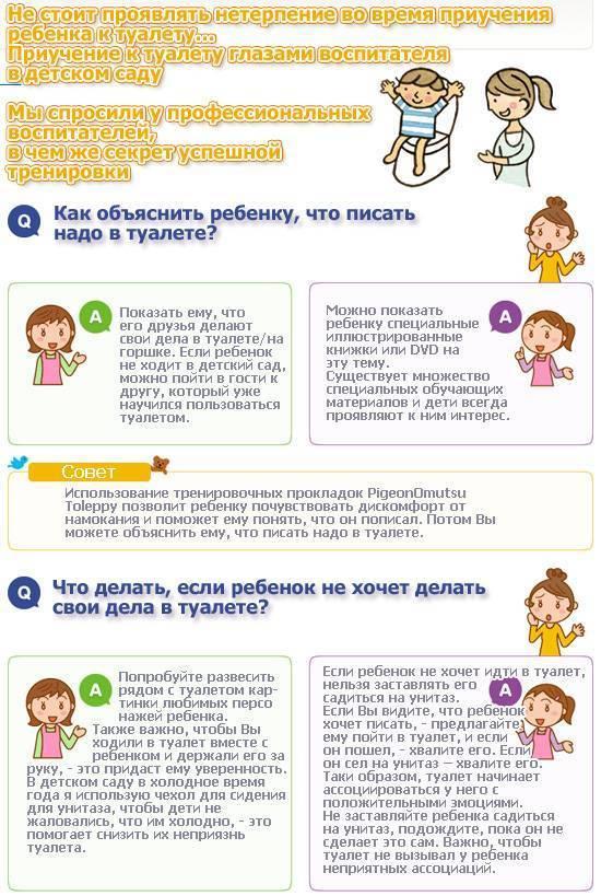 Как научить ребенка самостоятельно вытирать попу: когда начинать обучение