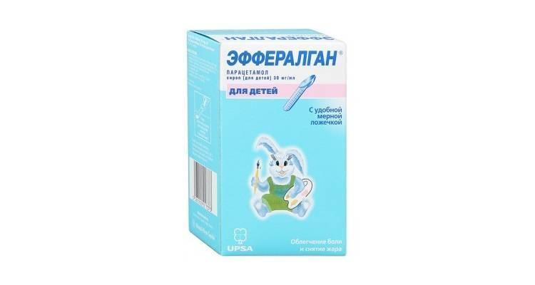 Эффералган сироп [для детей]