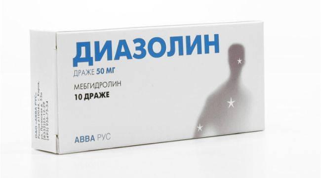 Фенкарол для детей: инструкция по применению детского препарата в таблетках по 10 мг, дозировка и отзывы