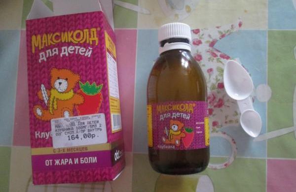 Максиколд для детей: инструкция по применению суспензии и спрея, отзывы о детском препарате