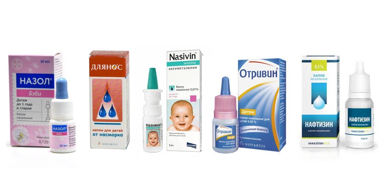 Лечение насморка у детей народными средствами — быстро и безопасно