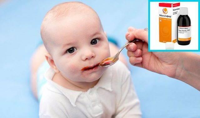 Препараты железа для детей. коррекция дефицита железа у детей