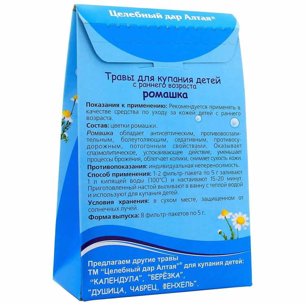 Ромашка аптечная для грудничков для купания. ромашка для новорожденных детей: чем она полезна и как правильно приготовить отвар из нее для ребенка