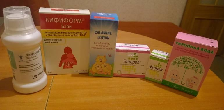 Энтерол инструкция по применению для профилактики. показания к приему энтерола для ребенка
