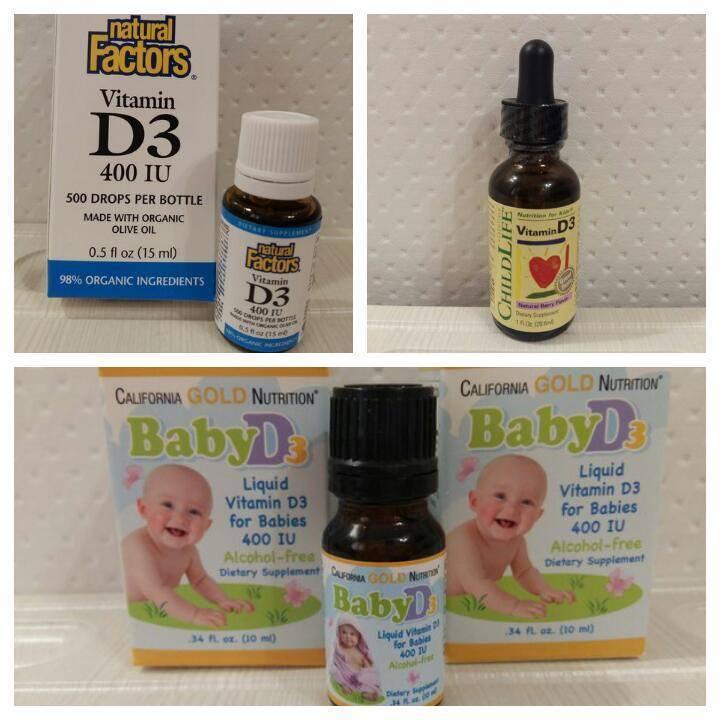 Как выбрать и как давать витамин d детям-грудничкам?
